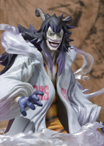 Image 6 for One Piece - Caesar Clown - Figuarts ZERO (Bandai)
