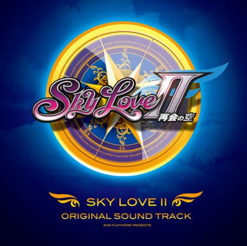 Image 1 for Sky Love II Original Sound Track