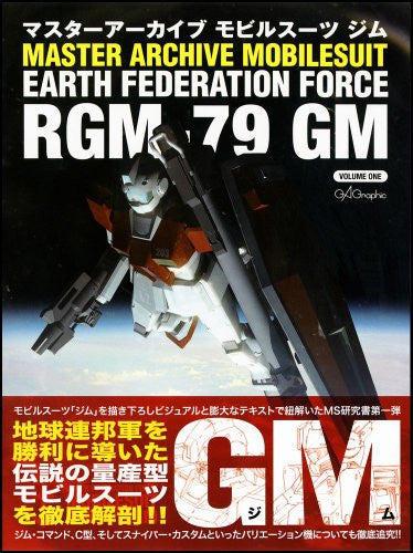Image 4 for Kidou Senshi Gundam   Master Archive Mobile Suit Rgm 79 Gm