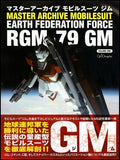 Thumbnail 4 for Kidou Senshi Gundam   Master Archive Mobile Suit Rgm 79 Gm