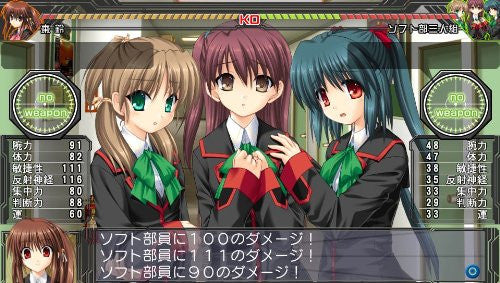 Image 10 for Little Busters! Converted Edition