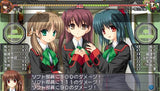 Thumbnail 10 for Little Busters! Converted Edition