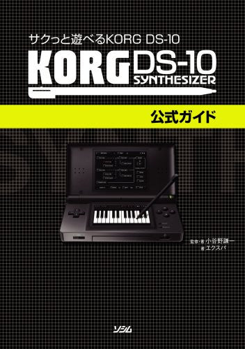 Image 1 for Sakutto Asobetu Korg Ds 10 Korg Ds 10 Synthesizer Official Guide