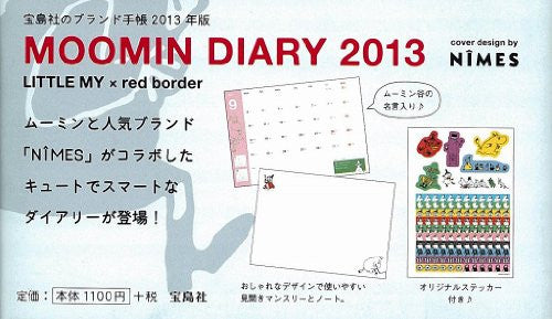 Image 2 for Moomin Diary 2013 Cover Design By Nimes Little My X Red Border Book