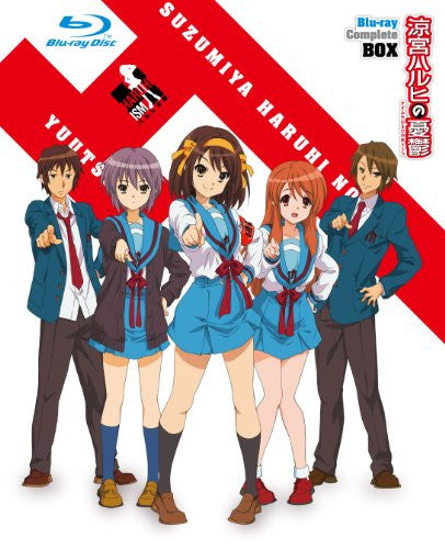 Image 1 for The Melancholy Of Haruhi Suzumiya Blu-ray Complete Box [Limited Edition]