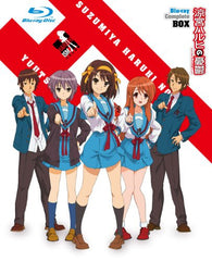 The Melancholy Of Haruhi Suzumiya Blu-ray Complete Box [Limited Edition]