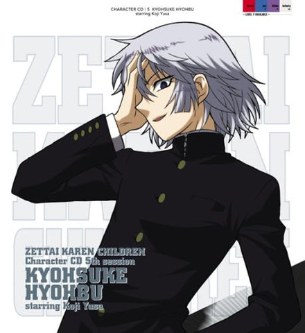 Image for Zettai Karen Children Character CD 5th Session Kyosuke Hyoubu starring Koji Yusa