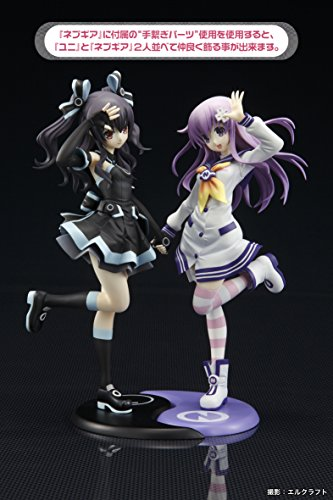 Image 9 for Choujigen Game Neptune - Uni - 1/8 (Broccoli)