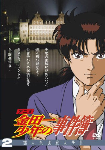 Image 1 for Kindaichi Case Files DVD Selection Vol.2