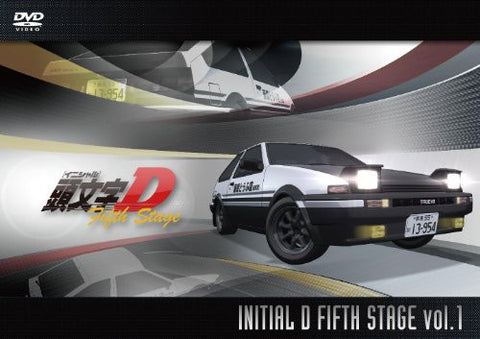 Image for Kashira Moji Initial D Fifth Stage Vol.1