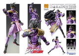 Thumbnail 6 for Jojo no Kimyou na Bouken - Stardust Crusaders - Star Platinum - Super Action Statue #55 - Third Ver. (Medicos Entertainment)