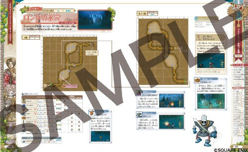 Image 9 for Dragon Warrior (Quest) X Online Official Guide Book Joukan Sekai Hen W/Extra