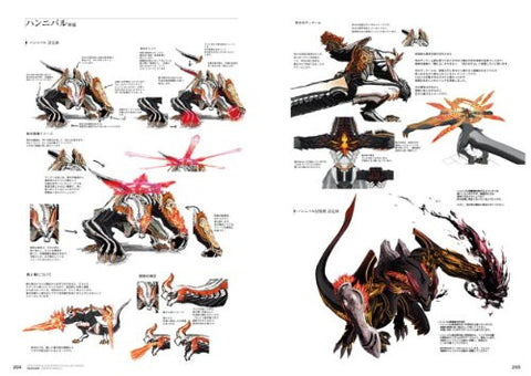 God eater 2 visual artbook