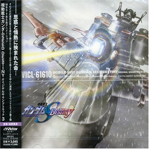 Image 1 for Mobile Suit Gundam SEED DESTINY ORIGINAL SOUNDTRACK III