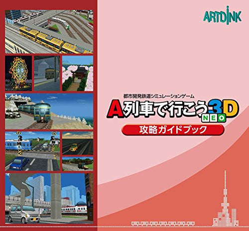 Image 7 for A-Ressha de Ikou 3D Neo Beginners Pack