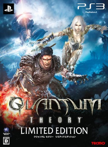 Quantum Theory [Limited Edition]