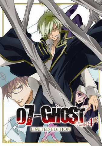 07-Ghost Kapitel.4 [DVD+CD Limited Edition]