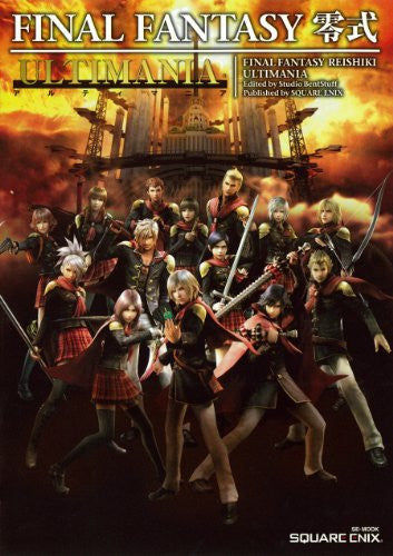 Image 1 for Final Fantasy Type 0 Ultimania   Psp Game Guide Book
