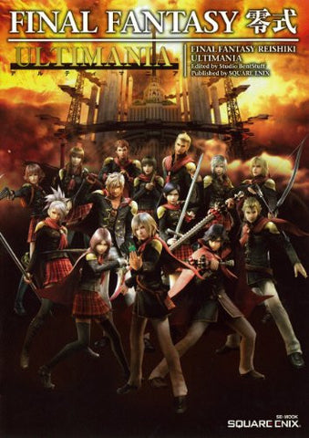 Image for Final Fantasy Type 0 Ultimania   Psp Game Guide Book
