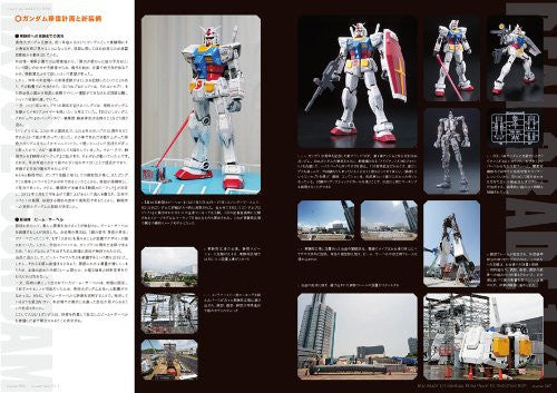 Image 4 for Gundam On Earth : Original Size Gundam Documentary Book W/Dvd