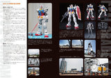 Thumbnail 4 for Gundam On Earth : Original Size Gundam Documentary Book W/Dvd