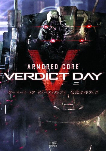 Image 1 for Armored Core: Verdict Day Official Guide Book