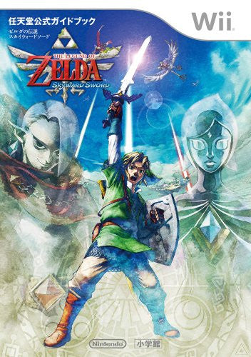 Image 1 for The Legend Of Zelda: Skyward Sword Nintendo Official Guide Book / Wii