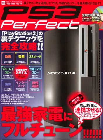 Image for Ps3 Perfect  Play Station3 Wo Saikyou Kaden Ni Full Tune