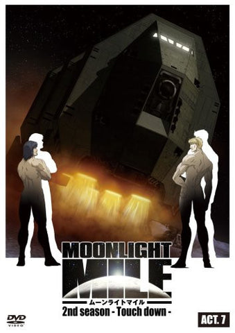 Image for Moonlight Mile 2nd Season - Touch Down Act.7