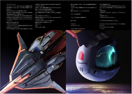 Image 3 for Gundam Ms Graphica: Official Creative Works