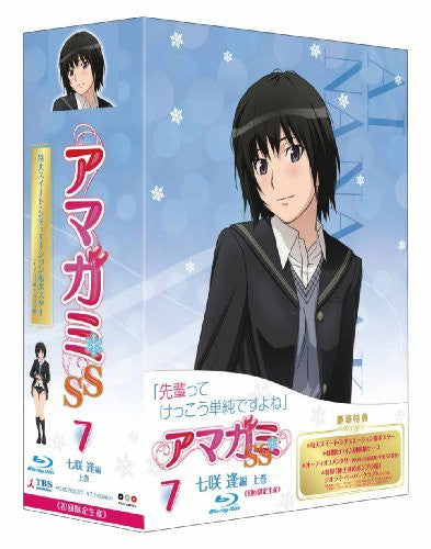Image 1 for Amagami Ss 7 Ai Nanasaki Part 1 [Limited Edition]