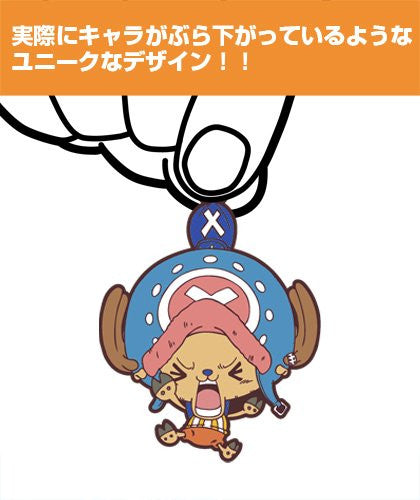 Image 2 for One Piece - Tony Tony Chopper - Keyholder - Rubber Strap - Tsumamare - Struggling Version (Cospa)