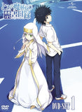 Thumbnail 1 for To Aru Majutsu No Index Set 1 [Limited Edition]