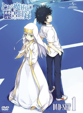 Image for To Aru Majutsu No Index Set 1 [Limited Edition]