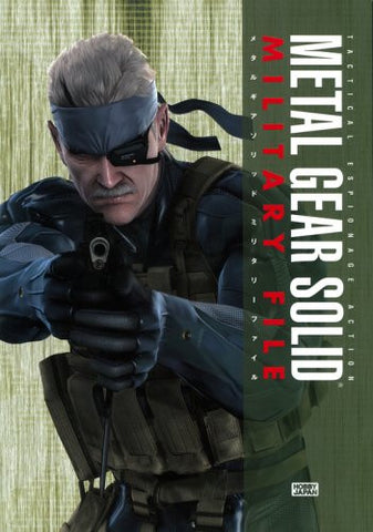 Metal Gear Solid Military File
