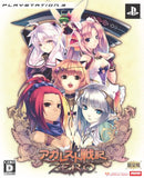 Thumbnail 1 for Agarest Senki Zero [Limited Edition]
