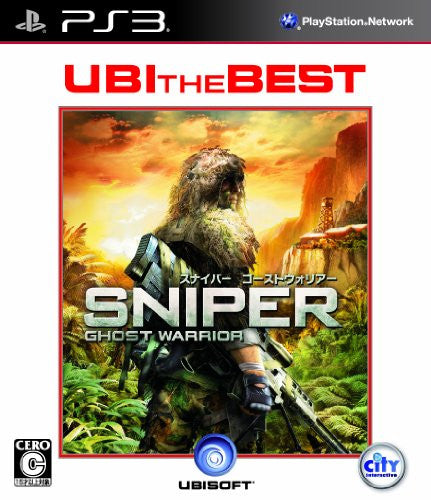 Image 1 for Sniper: Ghost Warrior [UBI the Best]
