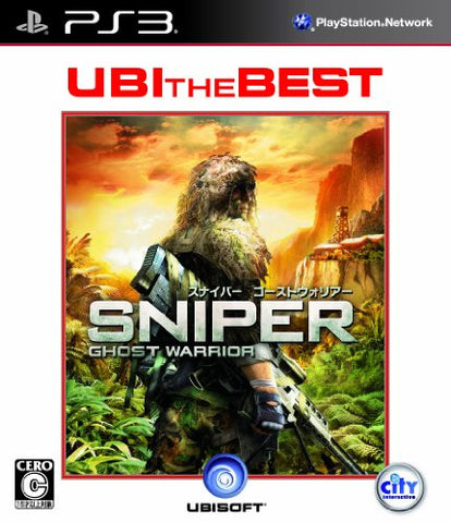Image for Sniper: Ghost Warrior [UBI the Best]