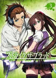 Thumbnail 2 for Strike The Blood Vol.3