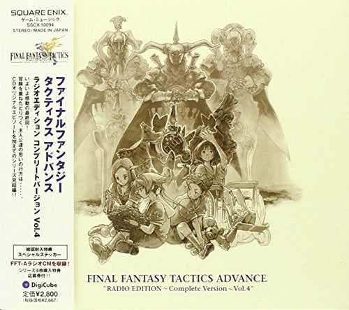 "Image 1 for FINAL FANTASY TACTICS ADVANCE ""RADIO EDITION ~Complete Version~ Vol.4"""