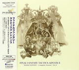 "Thumbnail 1 for FINAL FANTASY TACTICS ADVANCE ""RADIO EDITION ~Complete Version~ Vol.4"""
