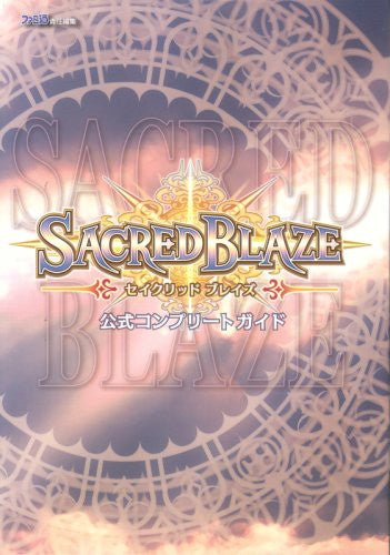 Image 1 for Sacred Blaze Official Complete Guide