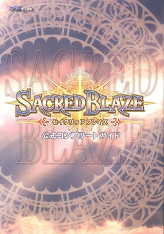 Image for Sacred Blaze Official Complete Guide