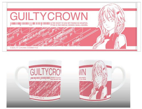 Image for Guilty Crown - Yuzuriha Inori - Mug (Sunset Creative)
