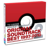 Thumbnail 5 for TV ANIME POCKET MONSTERS ORIGINAL SOUNDTRACK BEST 1997-2010 2
