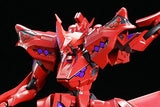 Thumbnail 8 for Muv-Luv Alternative - Takemikazuchi Type-00F - Mana Tsukuyomi Model, Ver. 1.5 (Kotobukiya)