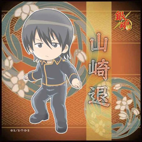Image for Gintama - Yamazaki Sagaru - Towel - Mini Towel - Ver.3 (Broccoli)