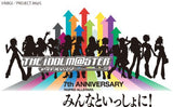 7th Anniversary 765 Pro Allstars Minna To Isshoni 120624 - 3