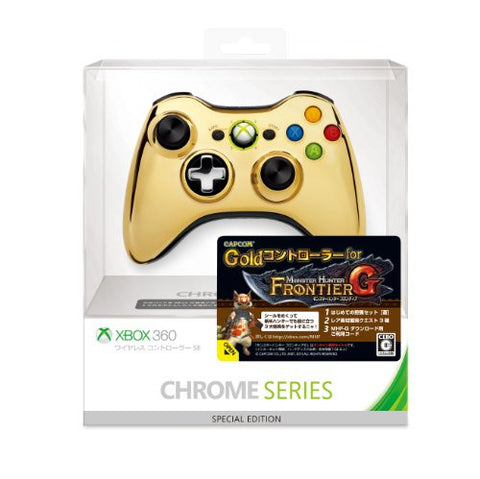 Image for Xbox 360 Wireless Controller SE (Chrome Gold)