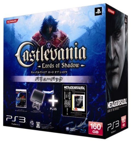 Image 1 for PlayStation3 Slim Console - Castlevania: Lords of Shadow Value Pack (HDD 160GB Model) - 110V